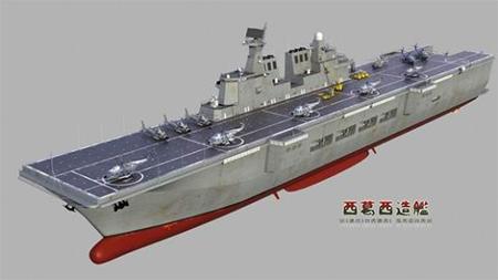 Model of Chian's Type 081 amphibious attack warship